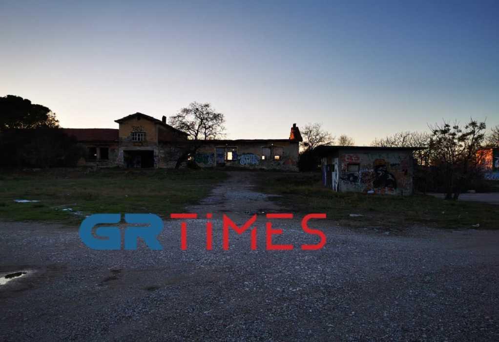 Καλαμαριά: Αναβάλλεται ο καθαρισμός του πρώην στρατοπέδου «Κόδρα»
