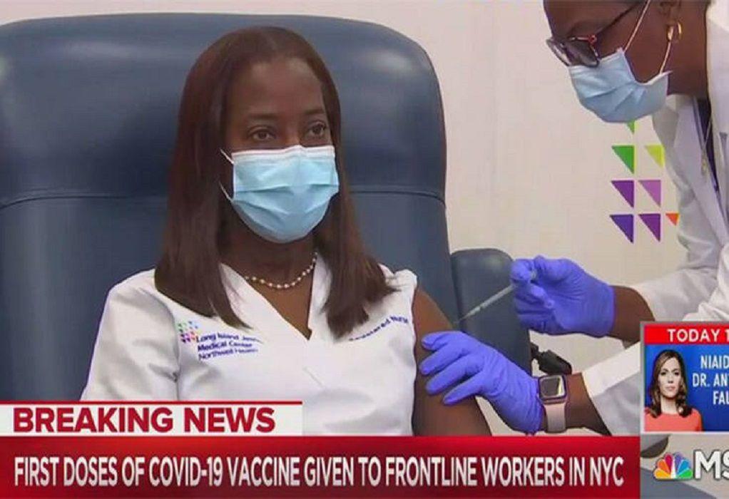 ΗΠΑ-Covid-19: Η πρώτη νοσοκόμα που έκανε το εμβόλιο των Pfizer-BioNTech