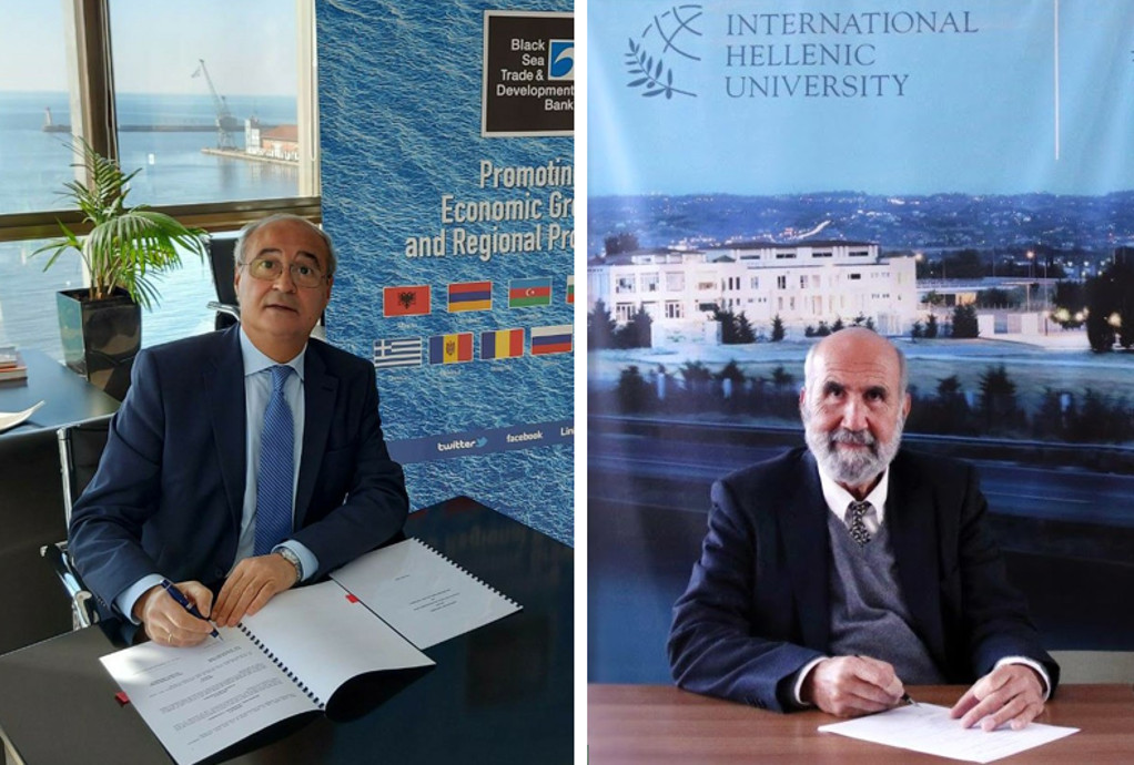 Συνεργασία της Παρευξείνιας με το Διεθνές Πανεπιστήμιο