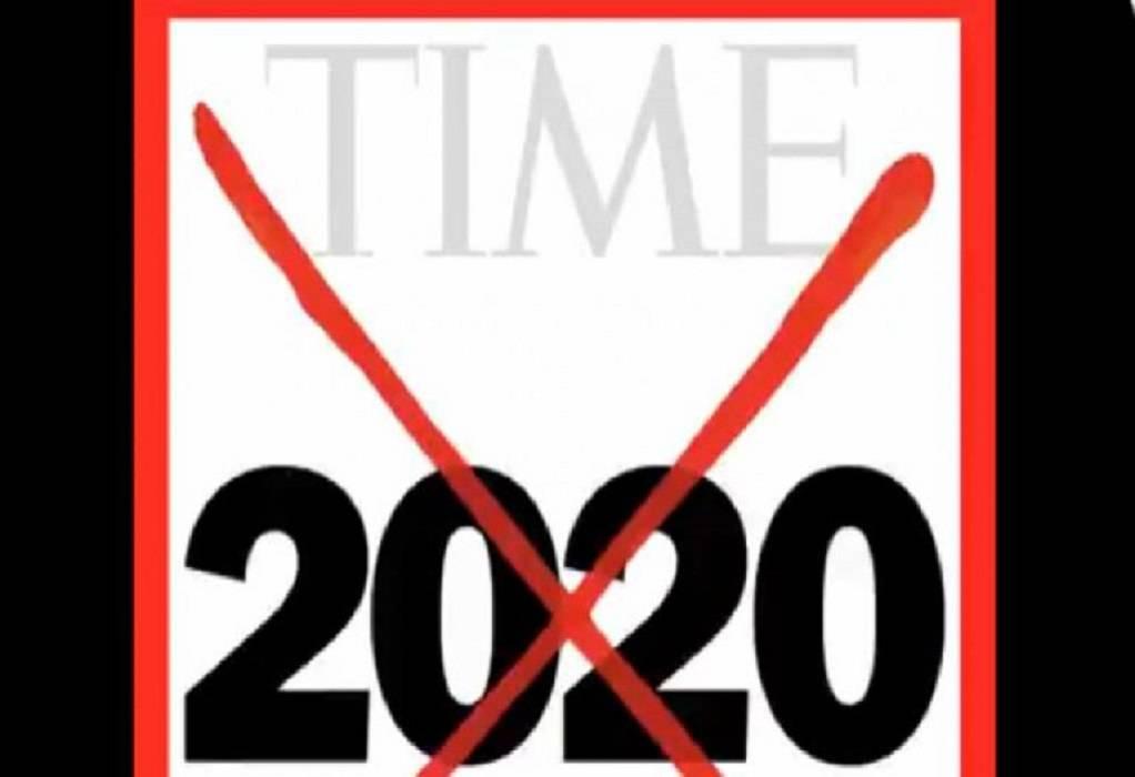 """Το """"TIME"""" διαγράφει το 2020"""