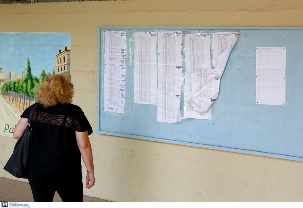 Άνεργοι πάνω από 10.000 εκπαιδευτικοί για ένα παράβολο 3 ευρώ