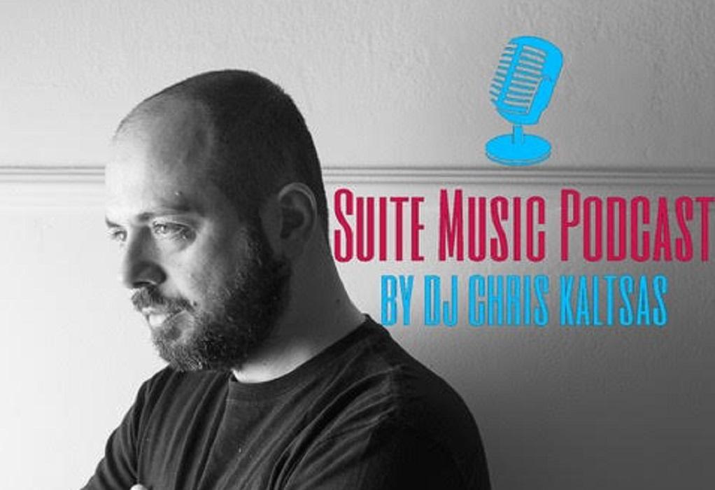 Το Suite GR Radio γίνεται podcast με όνομα Suite Music by Chris Kaltsas