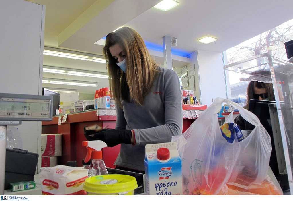 "IEΛΚΑ: ""Χαλαρή"" η συμπεριφορά των ανεμβολίαστων στα σούπερ μάρκετ"