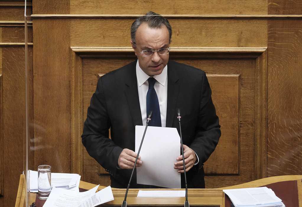 Χρ. Σταϊκούρας: Προϋπολογισμός προοπτικής για τους πολίτες και την πατρίδα