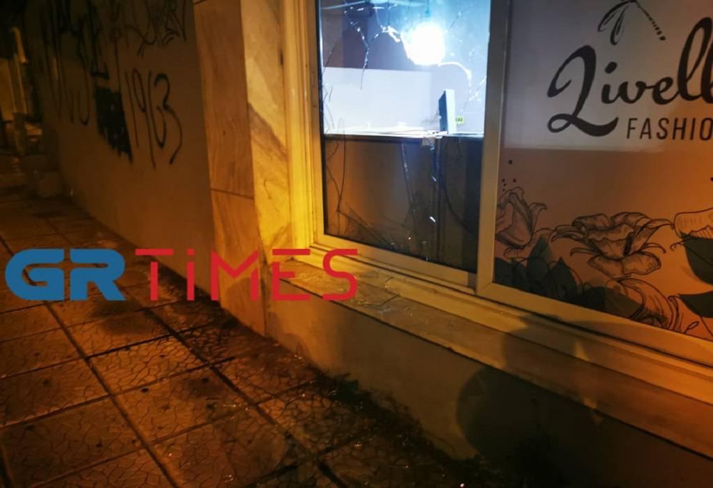Θεσσαλονίκη: Έσπασαν τζαμαρία σε κατάστημα