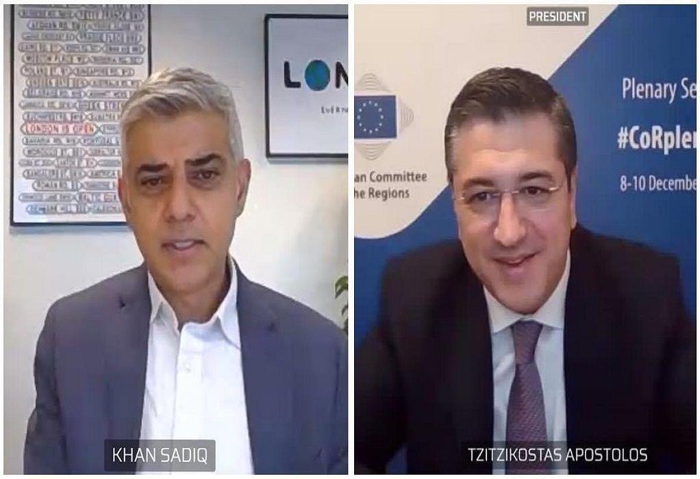 Τηλεδιάσκεψη Τζιτζικώστα με τον Δήμαρχο του Λονδίνου