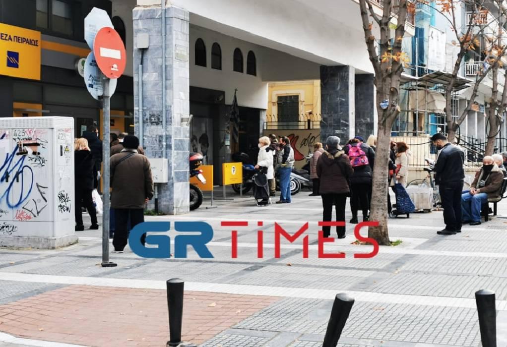 Πληρωμή συντάξεων: Μεγάλες ουρές έξω από τράπεζες στη Θεσσαλονίκη (ΦΩΤΟ)