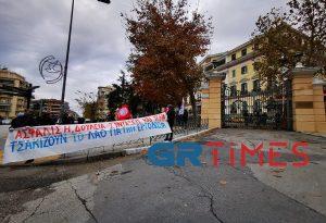 Θεσ/νίκη: Διαμαρτυρία του ΠΑΜΕ για τον προϋπολογισμό-Τι ζητούν (ΦΩΤΟ+VIDEO)