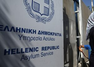 Επεκτείνεται στο κέντρο της Θεσσαλονίκης η Υπηρεσία Ασύλου