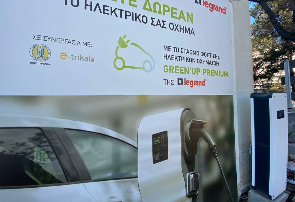 Tρίκαλα: Mελέτη για σταθμούς φόρτισης ηλεκτρικών οχημάτων