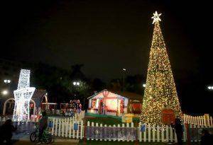 «Χριστούγεννα ONline» από την Περιφέρεια Αττικής