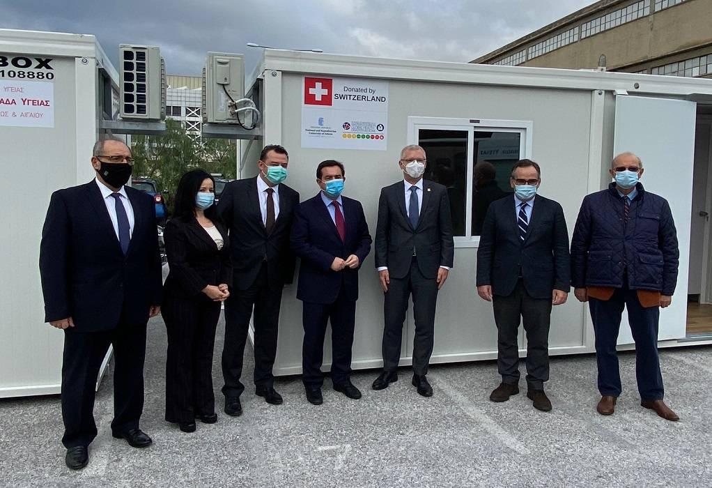 Δωρεά ελβετικής κυβέρνησης στη 2η ΥΠ Πειραιώς-Αιγαίου