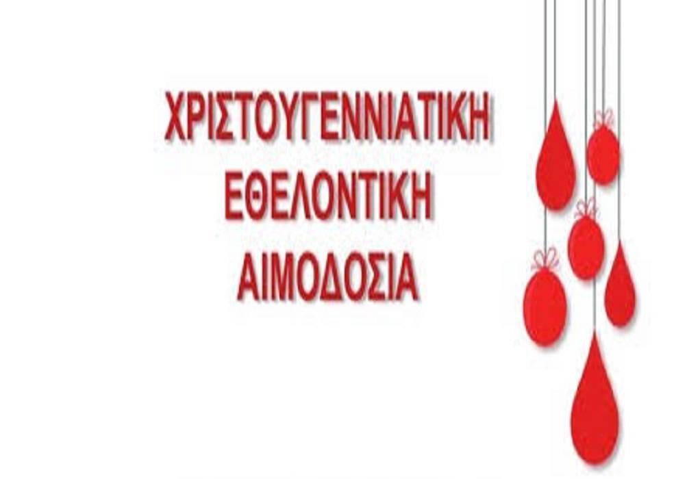 Χαλκιά: Μια φιάλη αίματος βοηθά τρεις ανθρώπους (ΗΧΗΤΙΚΟ)