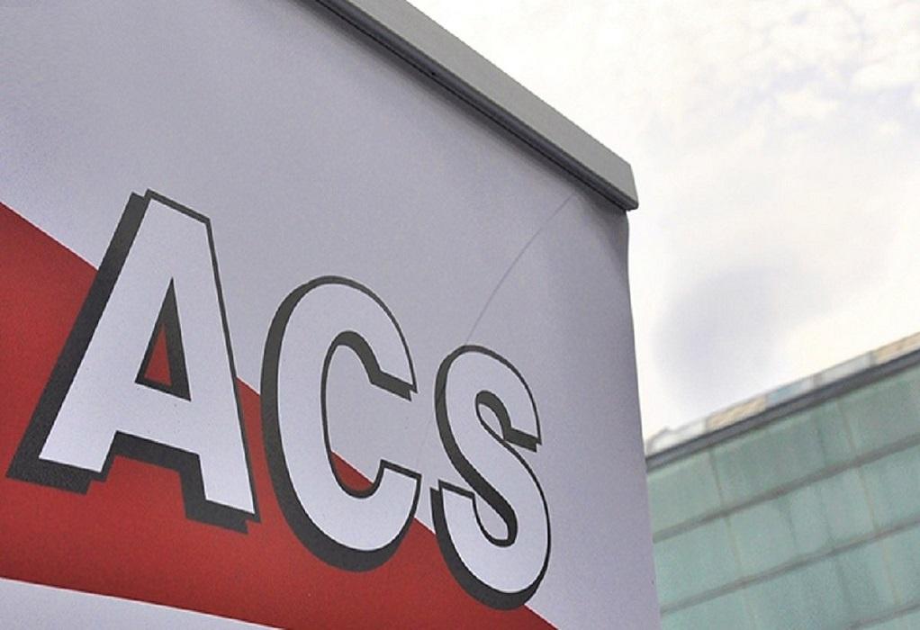 ACS: Στις 6 εργάσιμες ημέρες ο μέσος χρόνος διακίνησης