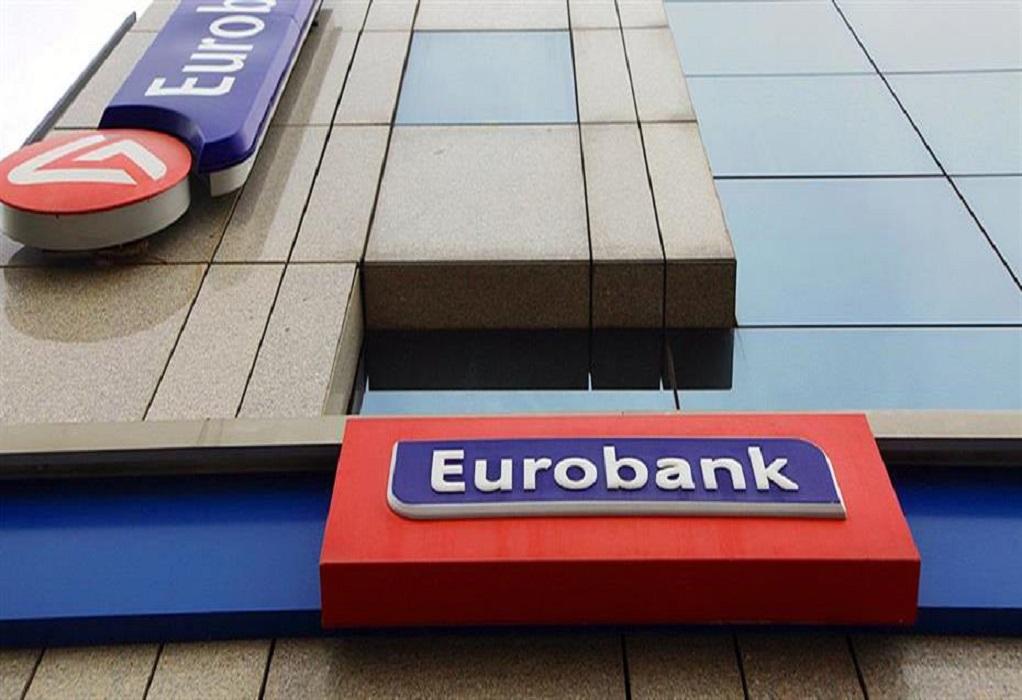 Εurobank: Ανέπαφη χρήση κάρτας στα ATMs