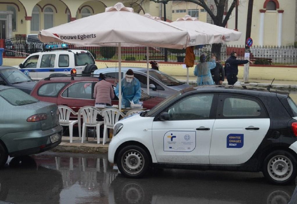 Κορωνοϊός-Σκύδρα: Δωρεάν rapid test drive through στους δημότες