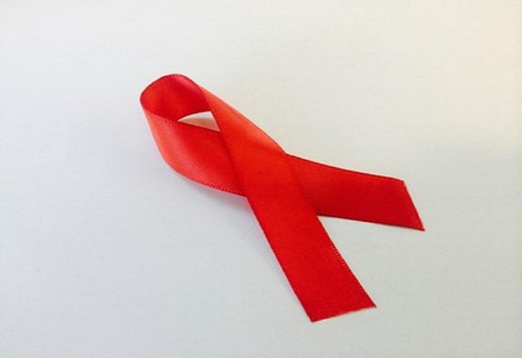 ΕΟΔΥ για Παγκόσμια Ημέρα κατά του AIDS: Παγκόσμια Αλληλεγγύη, Κοινή Ευθύνη