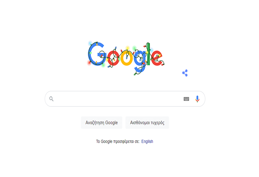Google: Με εορταστική διάθεση το σημερινό Doodle