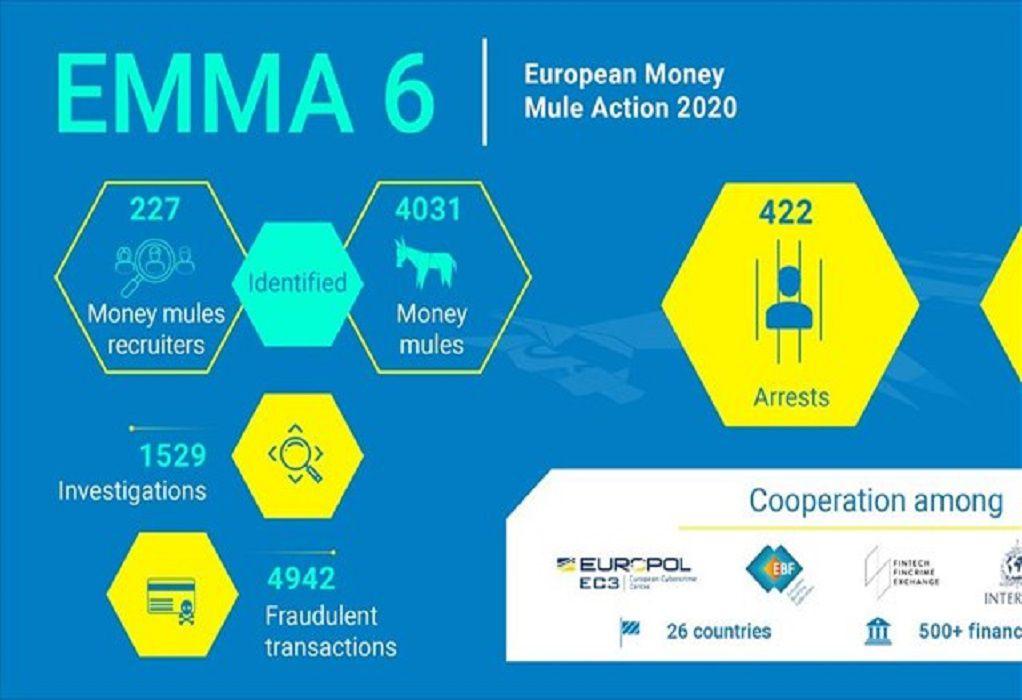 Μεγάλη διεθνής επιχείρηση ενάντια στη μεταφορά παράνομου χρήματος
