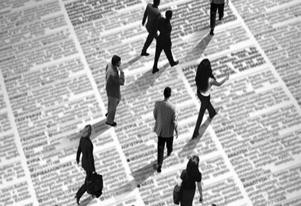 Ευρωζώνη – Eurostat: Το ποσοστό ανεργίας μειώθηκε στο 8,3% τον Νοέμβριο