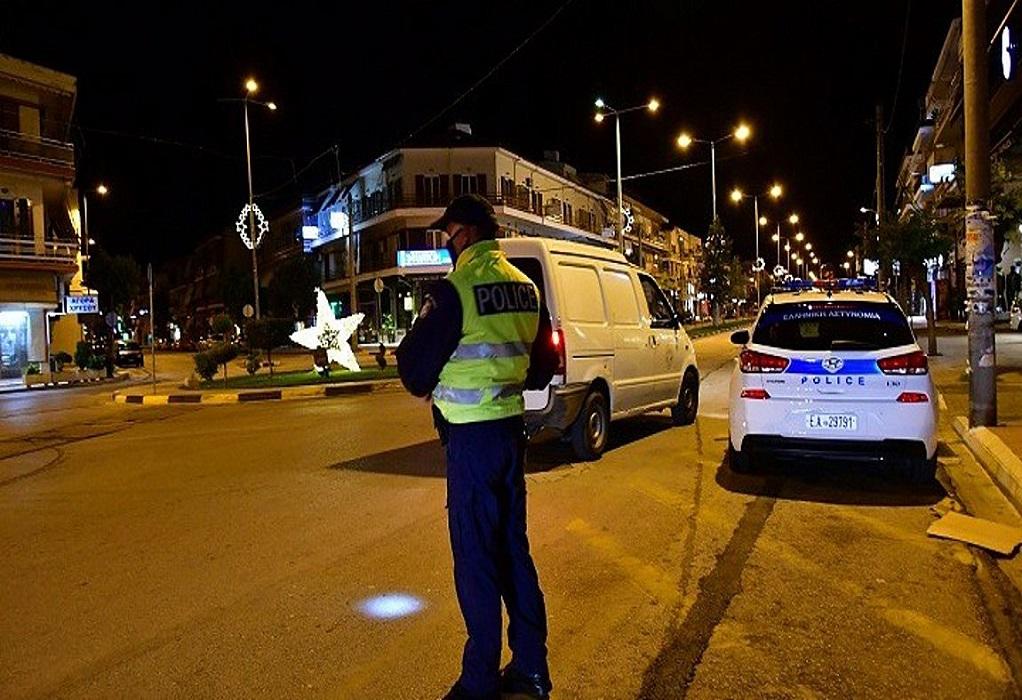Πρωτοχρονιά: Έντεκα συλλήψεις και 1.001 παραβάσεις των μέτρων