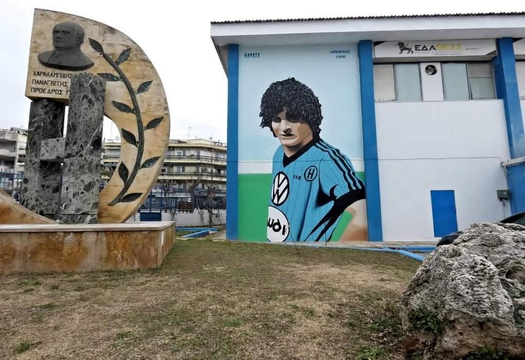 Εντυπωσιάζει το γκράφιτι για τον Χατζηπαναγή στο Κατσάνειο