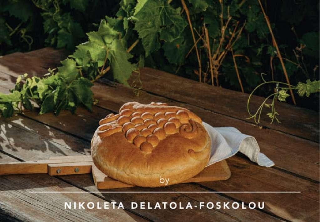 Κυκλάδων γεύσεις: Βασιλόπιτα Κιμώλου,  φοινίκια Τήνου και φωτοπίτες Αμοργού