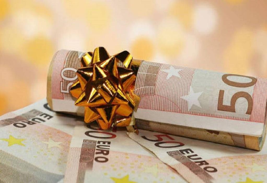 Έκτακτο μέρισμα τα Χριστούγεννα: Ποιοι θα λάβουν οικονομική ενίσχυση