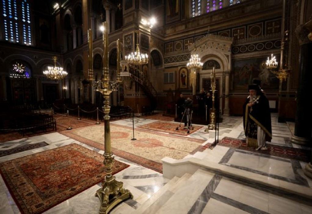 ΣτΕ για εκκλησίες: Νόμιμα τα μέτρα