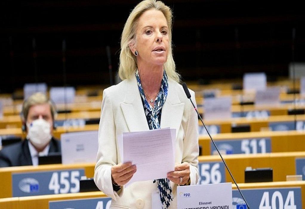 Βόζεμπεργκ: Η Τουρκία να σεβαστεί την Κοινή Συμφωνία με την ΕΕ
