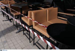 Επαγγελματίες εστίασης: Καταγγέλλουν αποκλεισμό από την επιστρεπτέα προκαταβολή