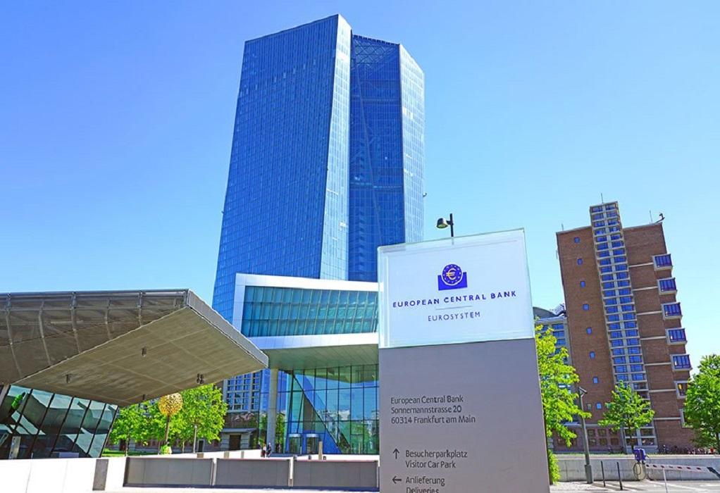 EΚΤ: Αμετάβλητη αναμένεται να διατηρηθεί η νομισματική πολιτική