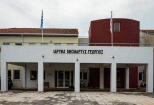 Κορωνοϊός-Ιωάννινα: Δύο νέα κρούσματα στο άσυλο ανιάτων