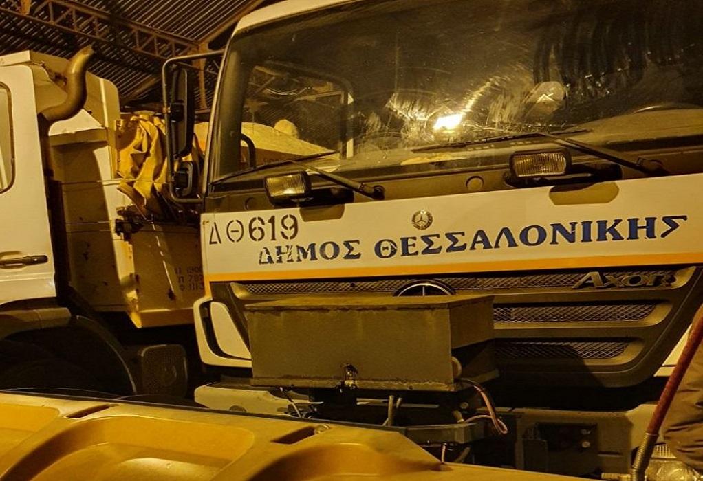 Επί ποδός για τον «Λέανδρο» ο μηχανισμός του δήμου Θεσσαλονίκης (ΦΩΤΟ)