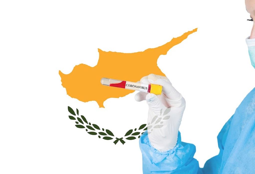 Κύπρος: Τέσσερις θάνατοι και 171 νέα κρούσματα κορωνοϊού