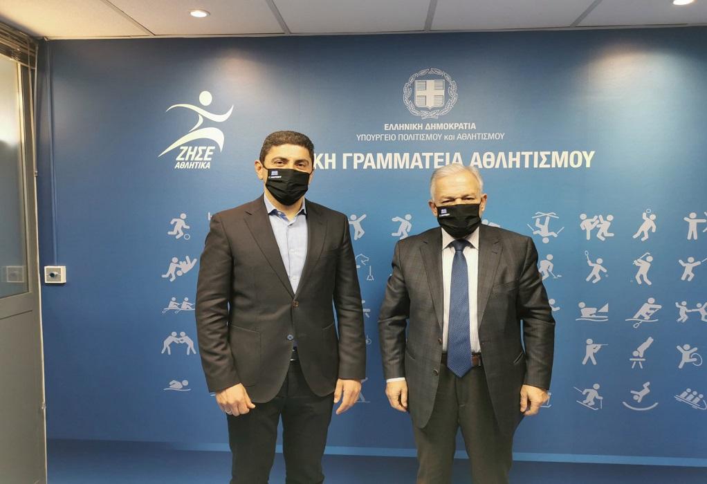 Συνάντηση Αυγενάκη – Κυρίζογλου και έγκριση έργων αθλητικών εγκαταστάσεων