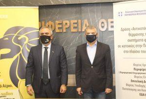 Η Περιφέρεια Θεσσαλίας επιδοτεί τη σύνδεση με φυσικό αέριο