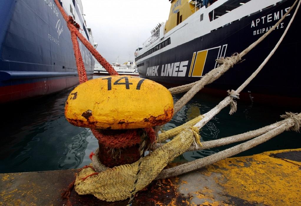 Δεμένα αύριο Πέμπτη τα πλοία λόγω 24ωρης πανελλαδικής απεργίας της ΠΝΟ