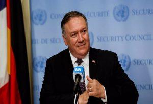 ΗΠΑ: Ο Πομπέο θα κατηγορήσει το Ιράν για δεσμούς με την Αλ Κάιντα