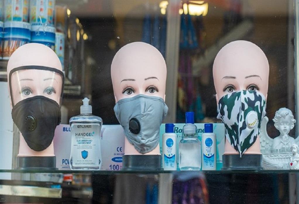 Γαλλία: Ποιες μάσκες πρέπει να αποφεύγονται και γιατί