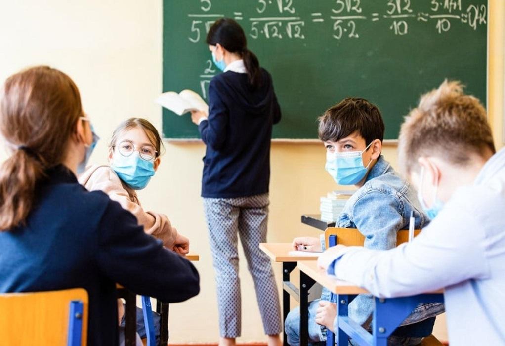 Υπουργείο Παιδείας: Πώς θα γυρίσουν οι μαθητές στα σχολεία – Τι ισχύει για κρούσμα κορωνοϊού