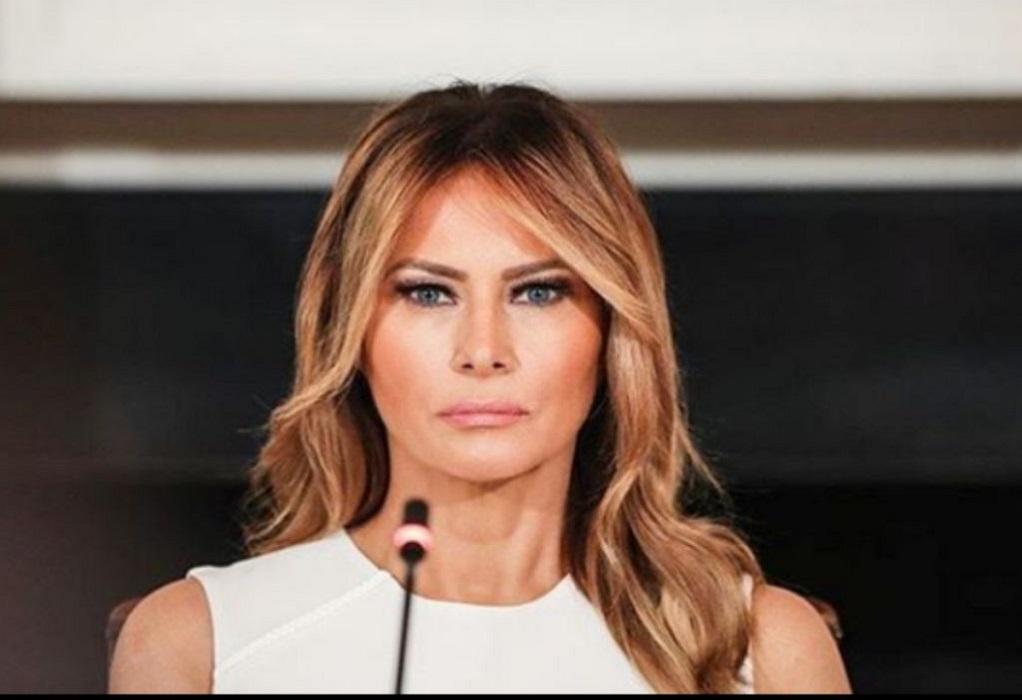 Το «αντίο» της Μελάνια Τραμπ: «H βία δεν είναι ποτέ λύση»