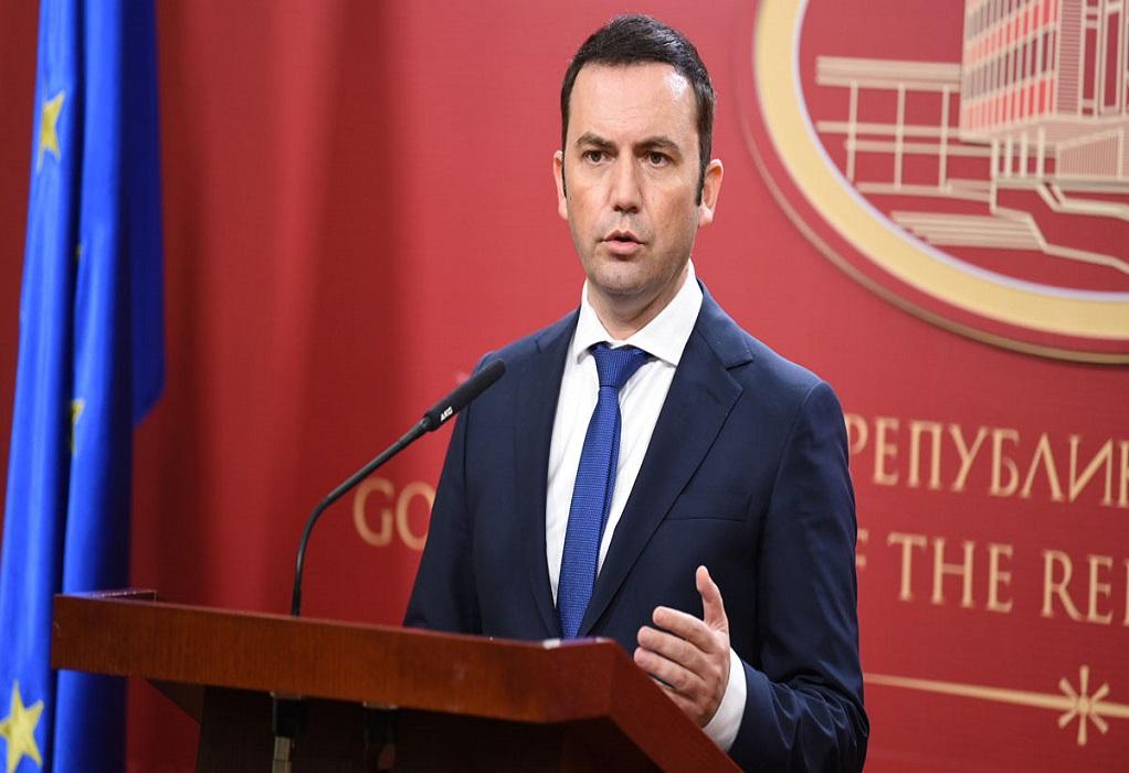 Η ΠτΔ θα δεχθεί αύριο τον ΥΠΕΞ της Βόρειας Μακεδονίας