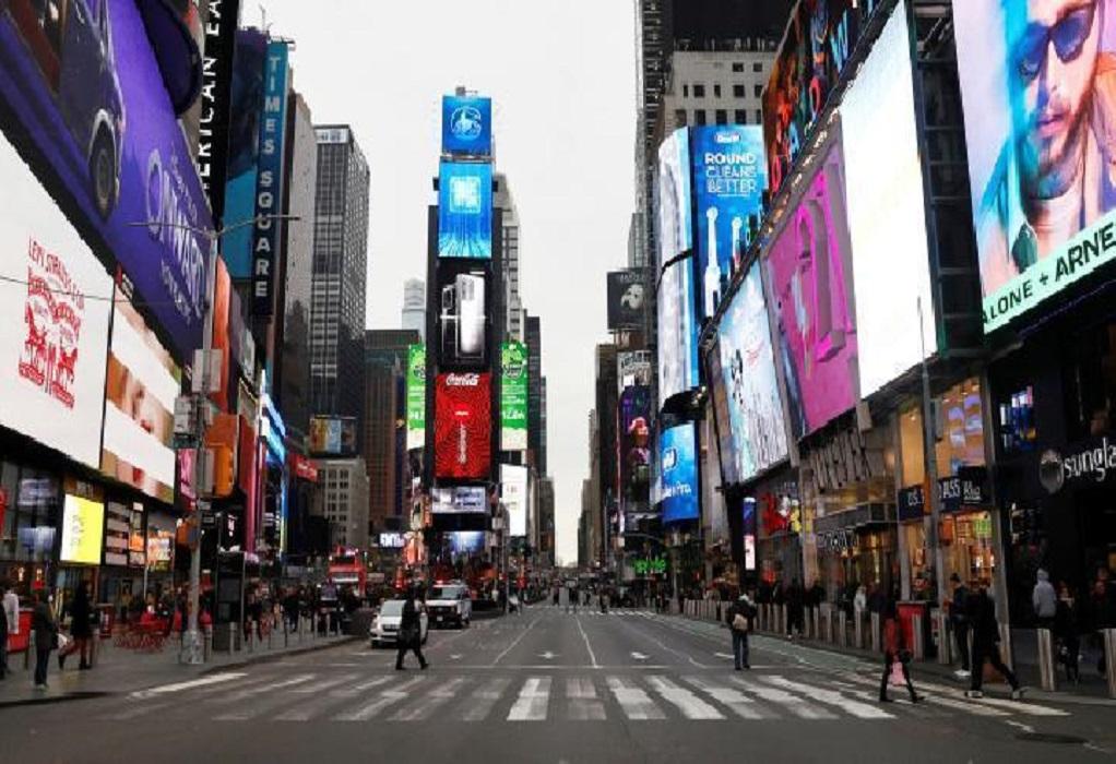 Πρώτο επιβεβαιωμένο κρούσμα της βρετανικής μετάλλαξης του ιού στη Νέα Υόρκη