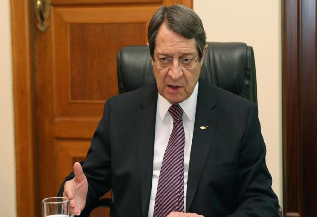 Αναστασιάδης για Κυπριακό: Η υπομονή έχει τα όρια της!