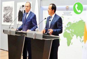 Κυπριακό: Επικοινωνία Χριστοδουλίδη-Λαβρόφ για την επανέναρξη των συνομιλιών