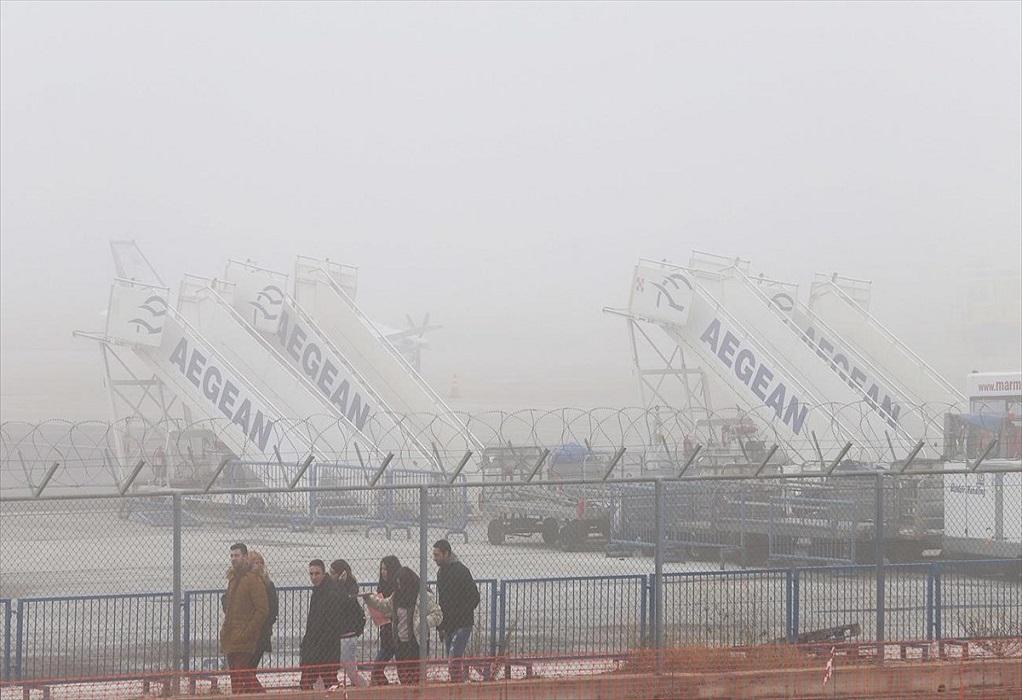 Θεσ/νίκη: Η ομίχλη εμπόδισε την προσγείωση αεροσκάφους