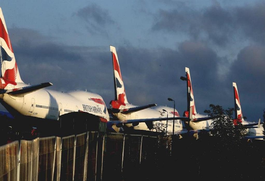 Βρετανία: Παγώνουν οι πτήσεις από και προς ΗAE