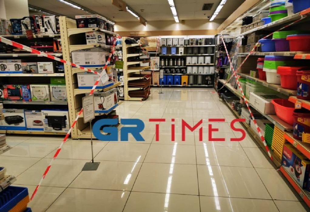 Σούπερ μάρκετ: Αυτά τα προϊόντα κατεβαίνουν από τα ράφια
