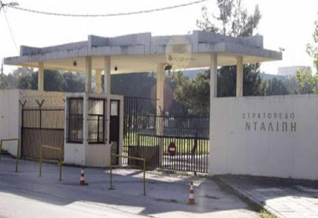Θεσ/νίκη – Κορωνοϊός: Τουλάχιστον 10 κρούσματα στο Στρατόπεδο Νταλίπη